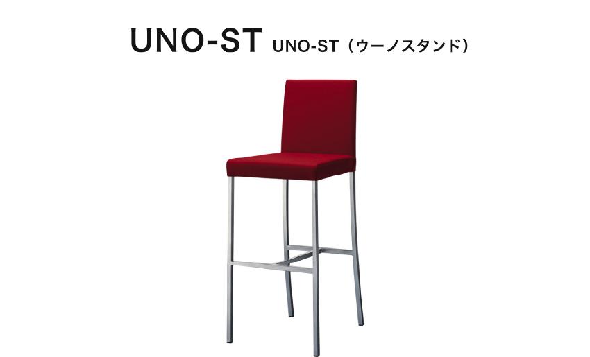 UNO-ST