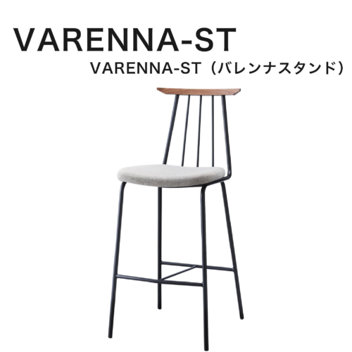 VARENNA-ST