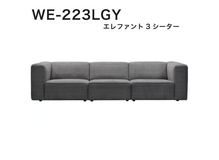 WE-223LGY