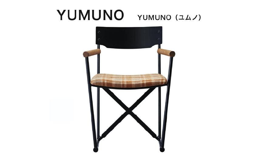 YUMUNO
