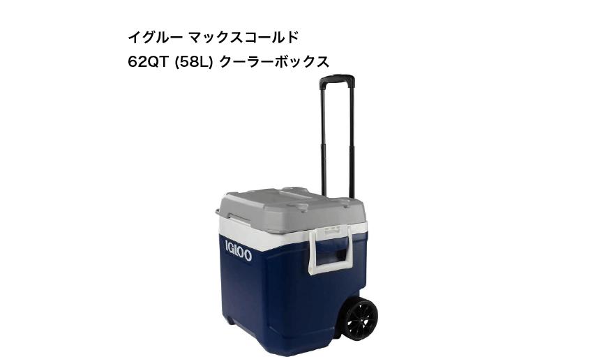 1356920