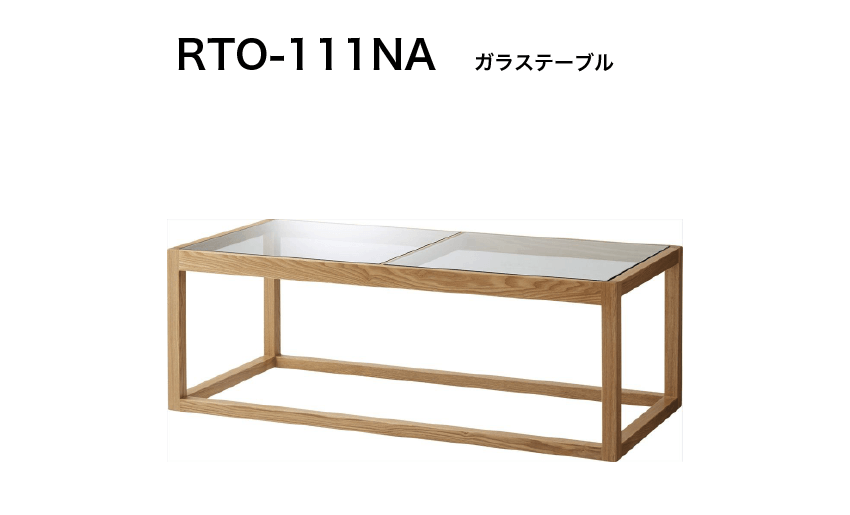 RTO-111NA
