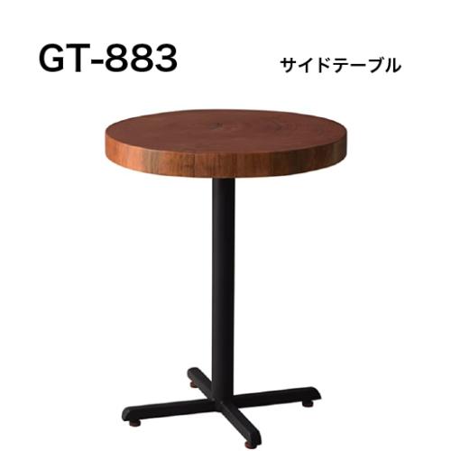 GT-883