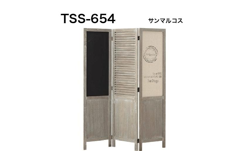 TSS-654