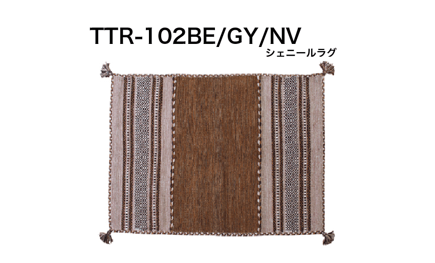 TTR-102BE/GY/NV