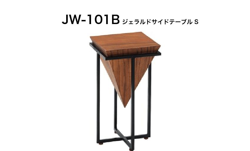 JW-101B