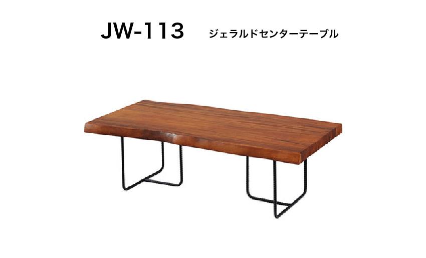 JW-113