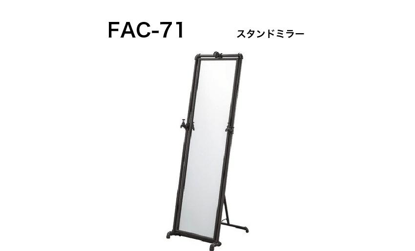 FAC-71