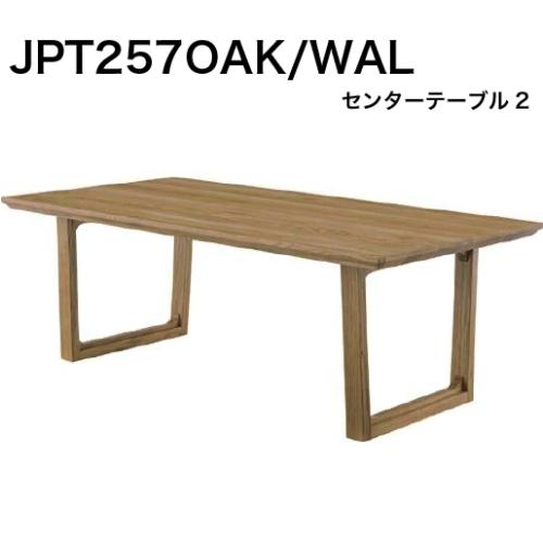 JPT257OAK/WAL