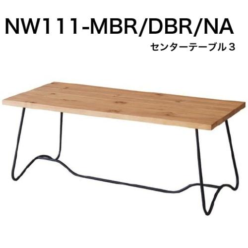 NW111-MBR/DBR/NA