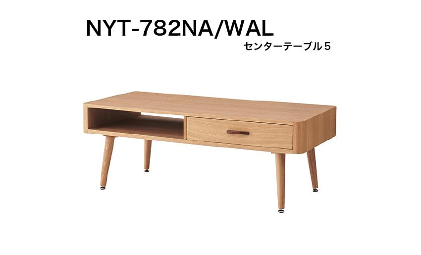 NYT-782NA/WAL