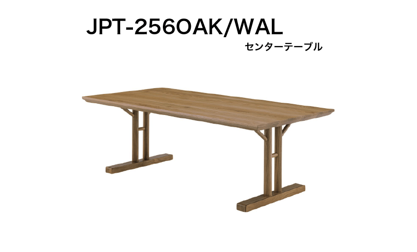 JPT-256OAK/WAL