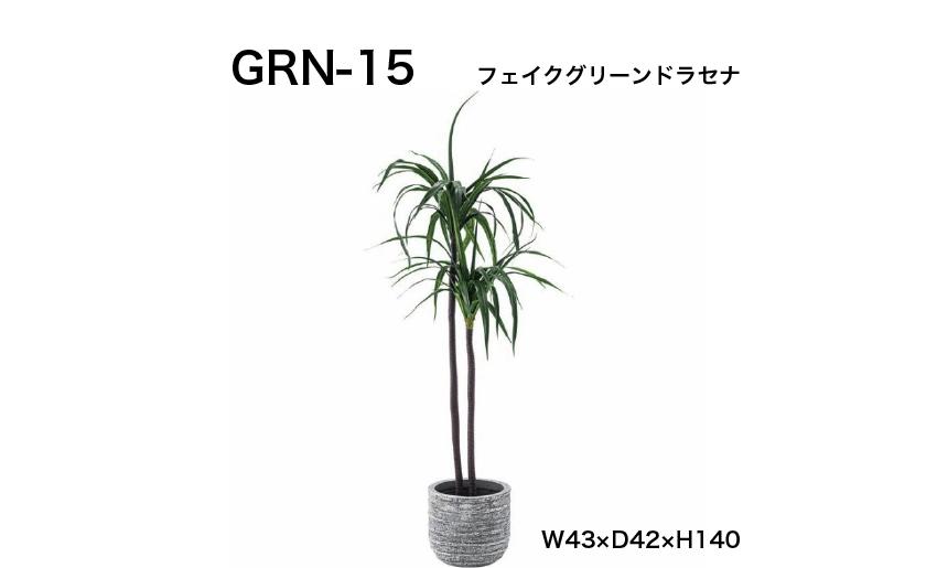GRN-15