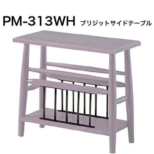 PM-313WH