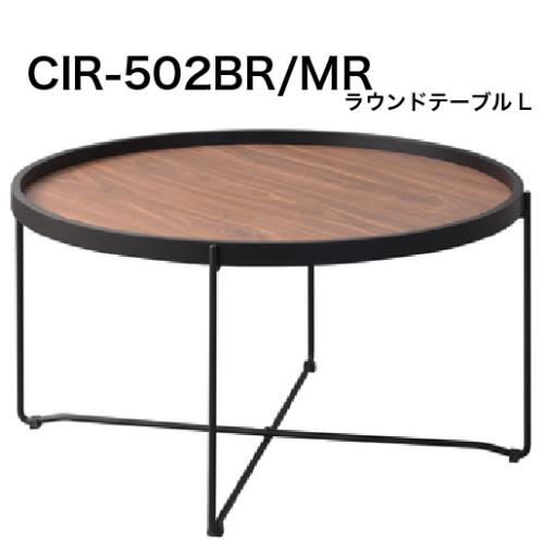 CIR-502BR/MR