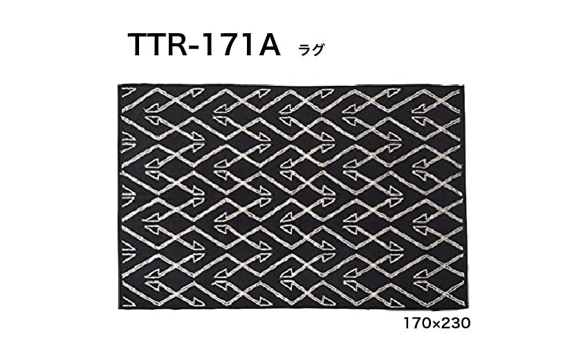 TTR-171A