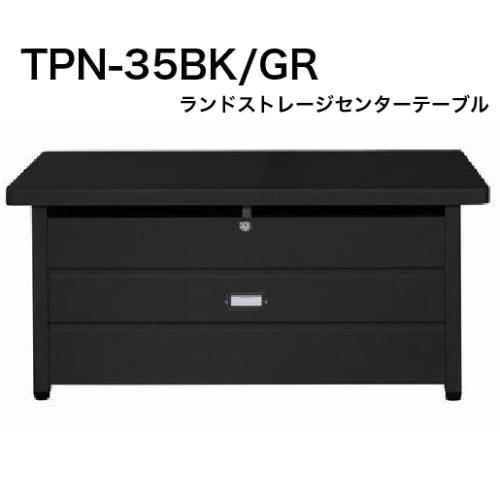 TPN-35BK/GR