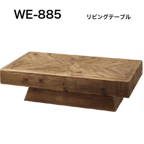 WE-885