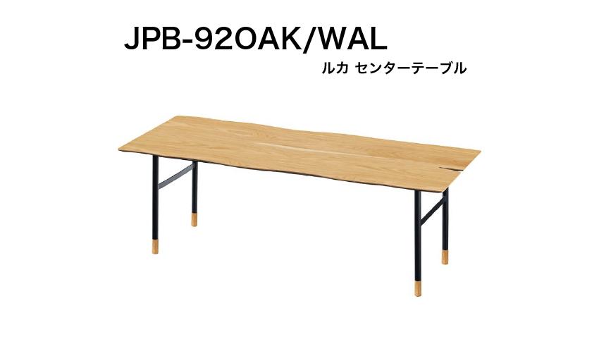 JPB-92OAK/WAL