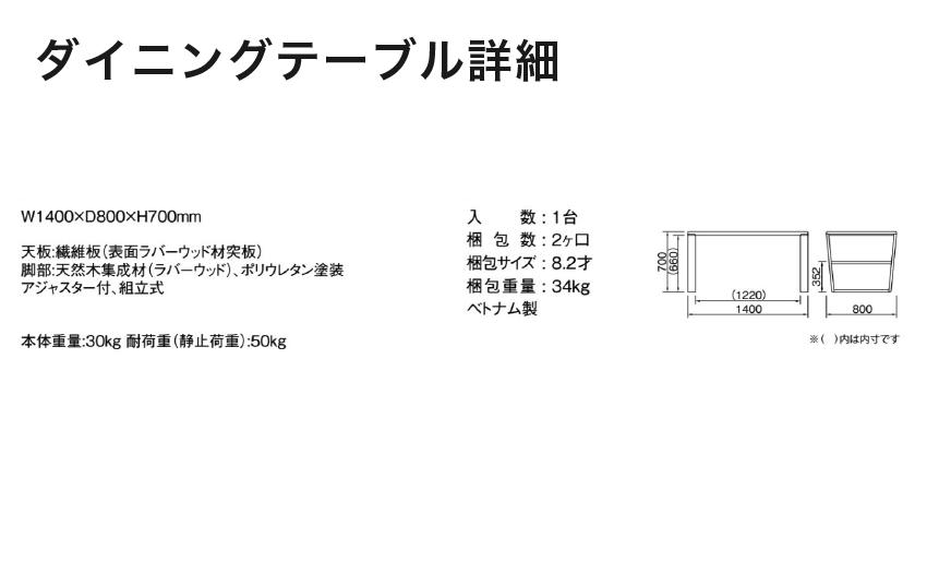 HD-DC177-ST