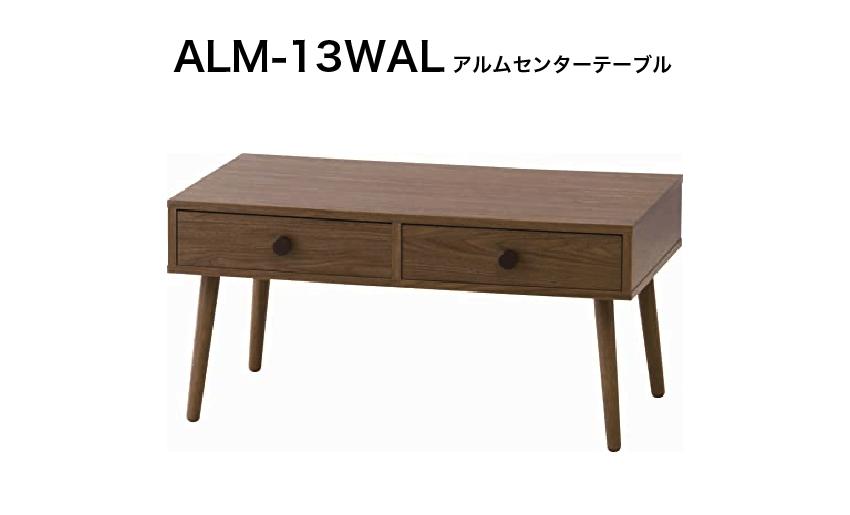 ALM-13WAL