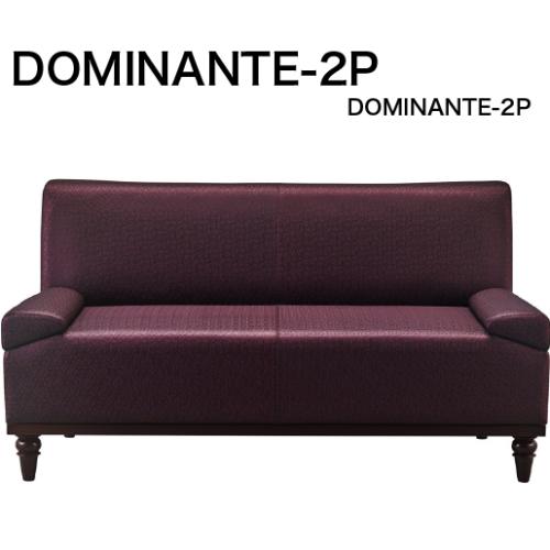 DOMINANTE-2P