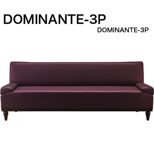 DOMINANTE-3P