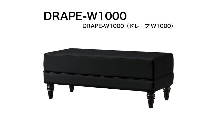 DRAPE-W1000