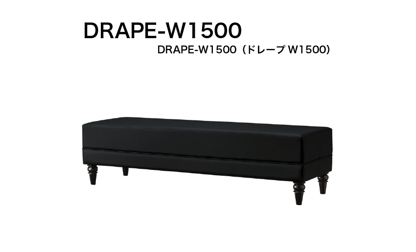 DRAPE-W1500