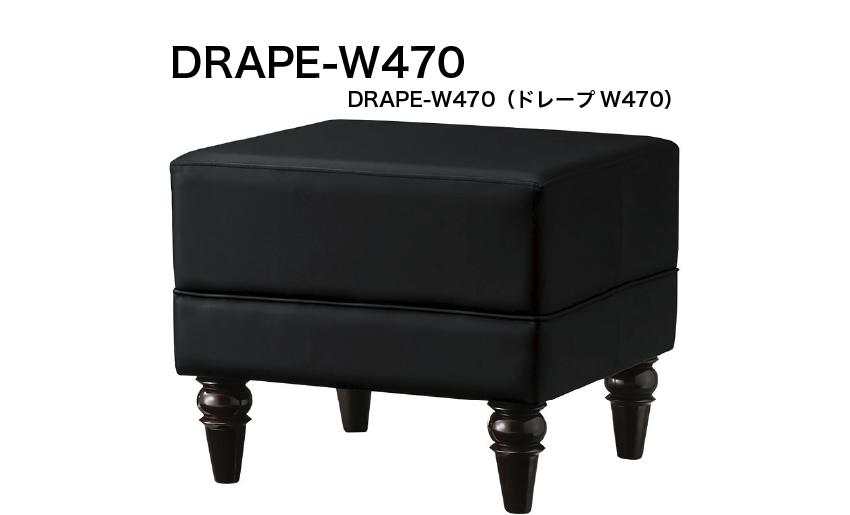 DRAPE-W470