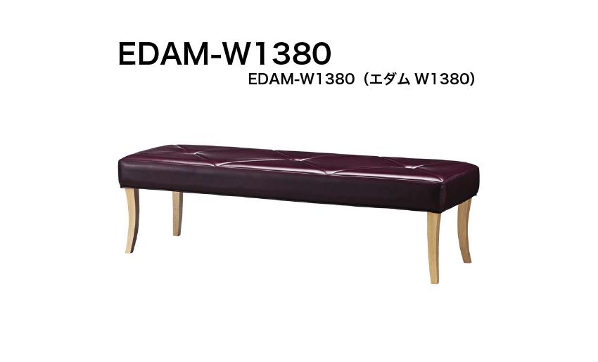 EDAM-W1380