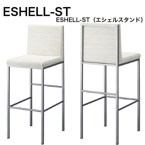ESHELL-ST