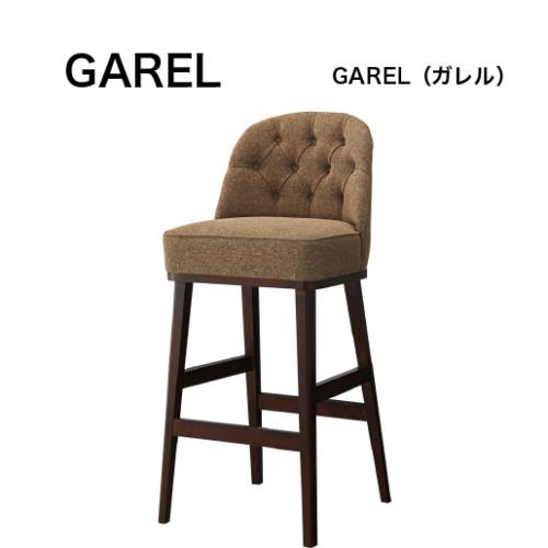 GAREL