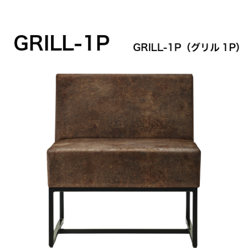 GRILL-1P