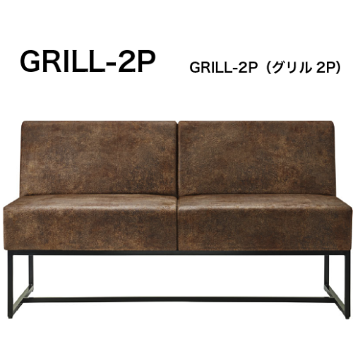 GRILL-2P