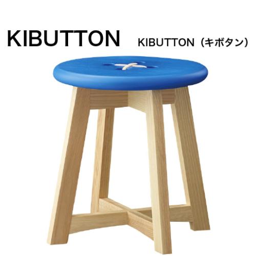 KIBUTTON