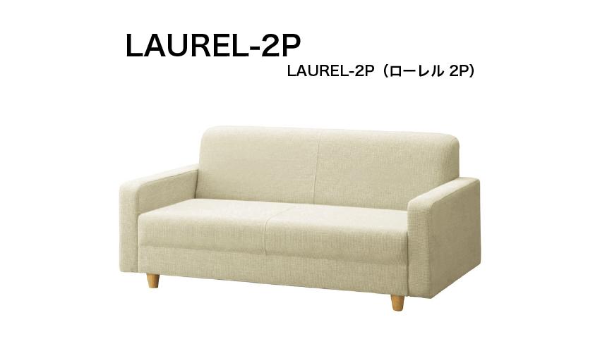LAUREL-2P