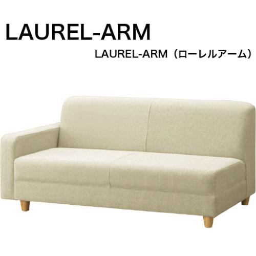 LAUREL-ARM