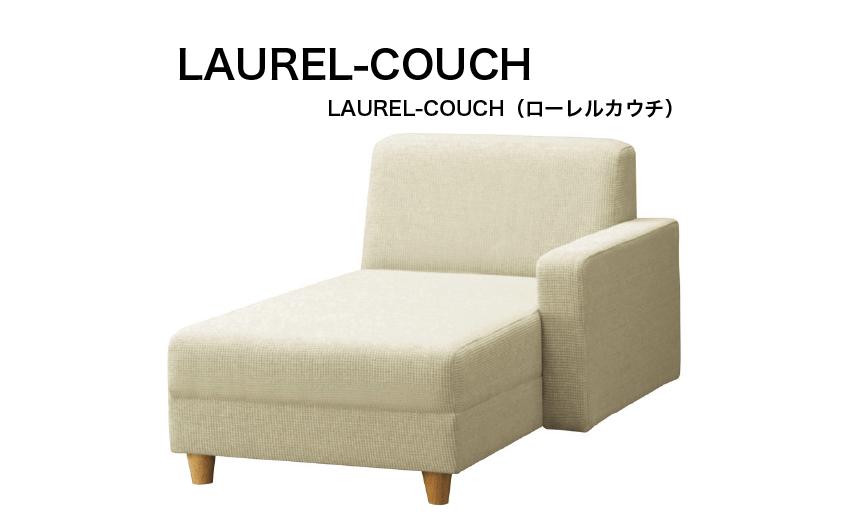 LAUREL-COUCH