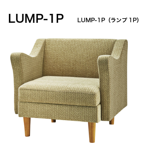 LUMP-1P