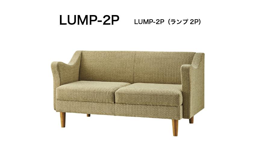 LUMP-2P
