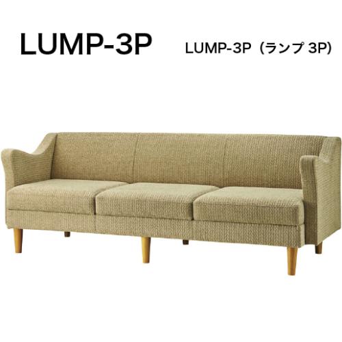 LUMP-3P