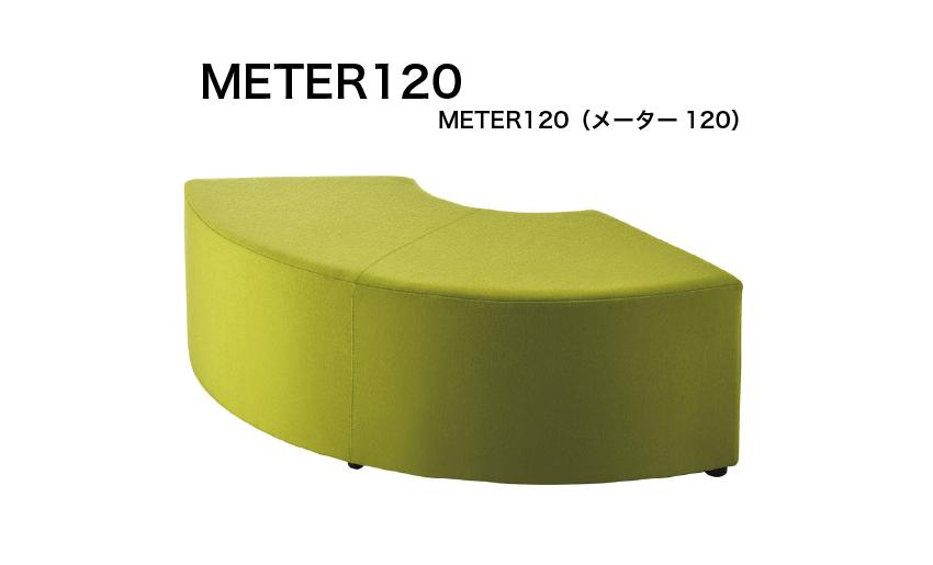 METER120
