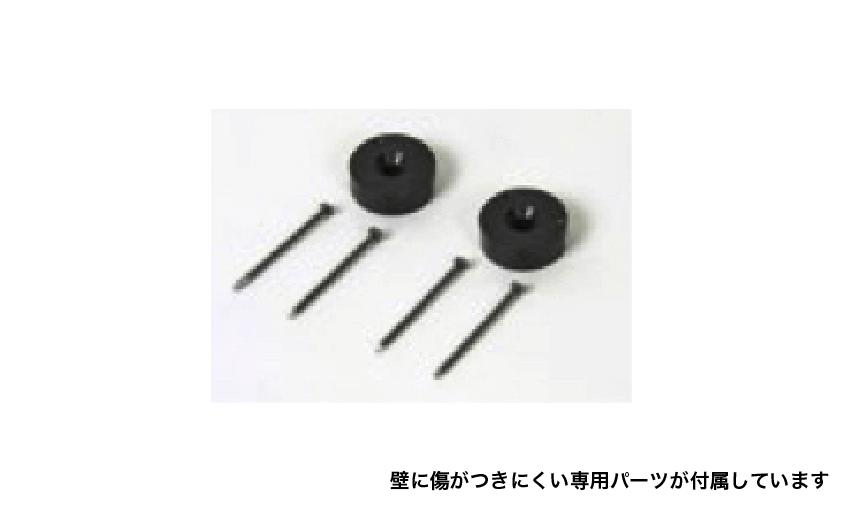 MU-034WAL/WH