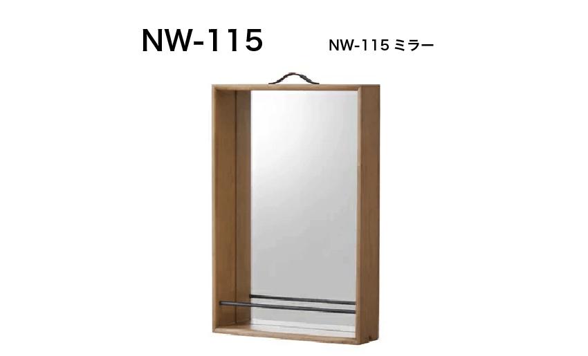 NW-115