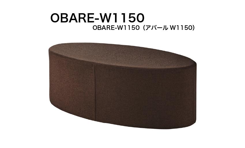 OBARE-W1150