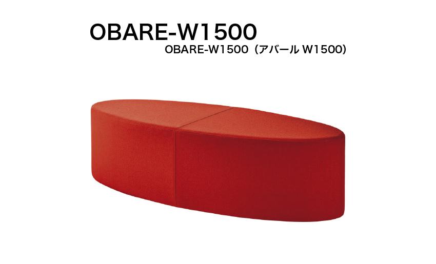 OBARE-W1500