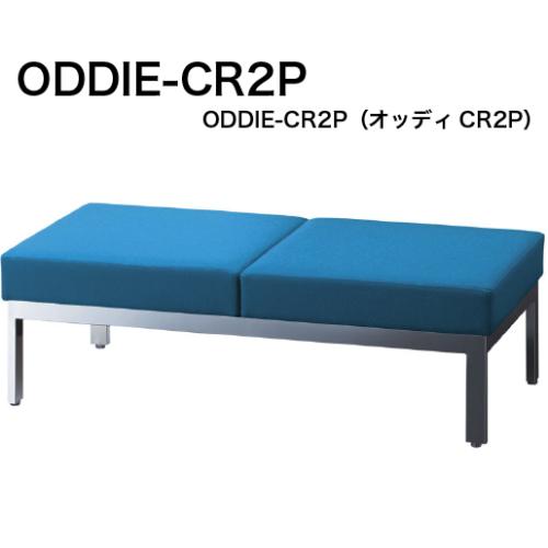 ODDIE-CR2P