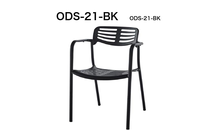 ODS-21-BK