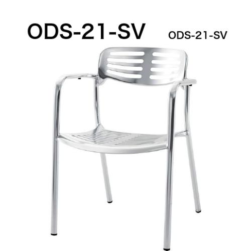 ODS-21-SV